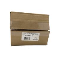 Container 0,9L Ohne Deckel (015841)
