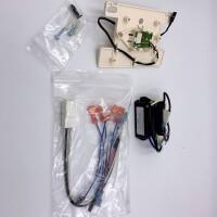 Pro 750 Control Board Conversion Kit (062514)